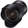Неавтофокусный объектив Samyang 10mm f/2.8 ED AS NCS CS AE Nikon