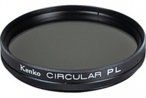 Светофильтр Kenko Digital Filter Circular PL 55mm