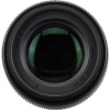 Объектив Sigma 56mm f/1.4 DC DN Contemporary for Micro Four Thirds